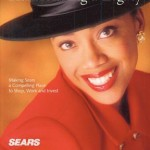 sears 1995 ar
